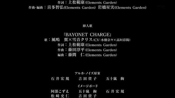 戦姫絶唱シンフォギアGX (79)