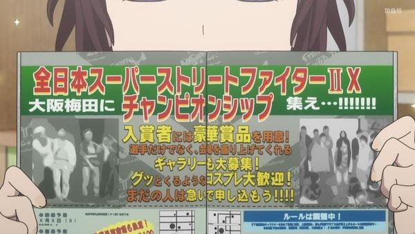 「ハイスコアガール」21話感想 画像 (13)