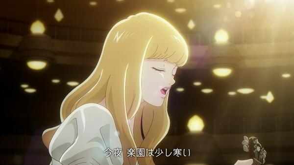 「キャロル&チューズデイ」2話感想 (47)