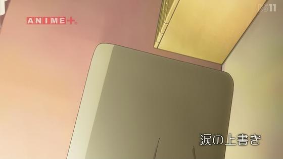 「かげきしょうじょ!!」4話感想 (1)