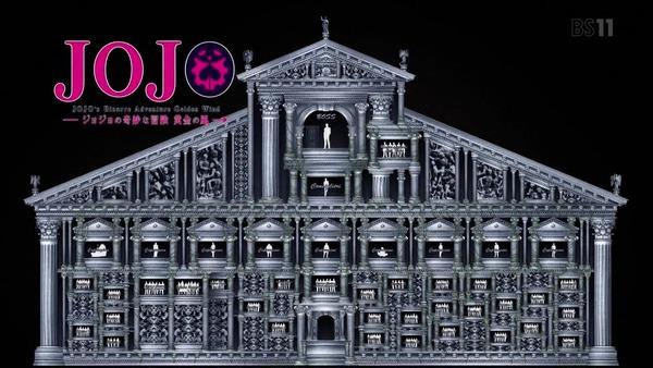 「ジョジョの奇妙な冒険 5部」5話 (50)