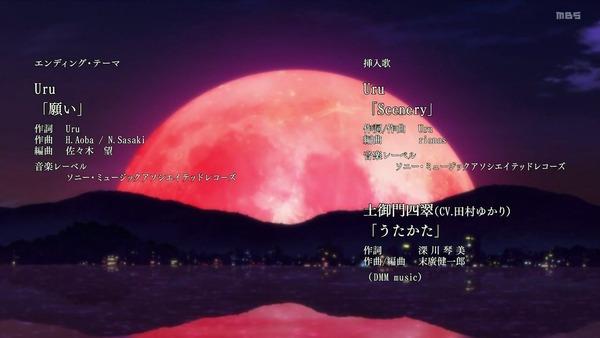 「グランベルム」第11話感想 (55)