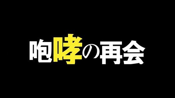 「リゼロ」46話感想 (115)