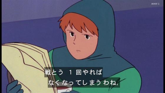 「未来少年コナン」第19話感想 画像  (19)