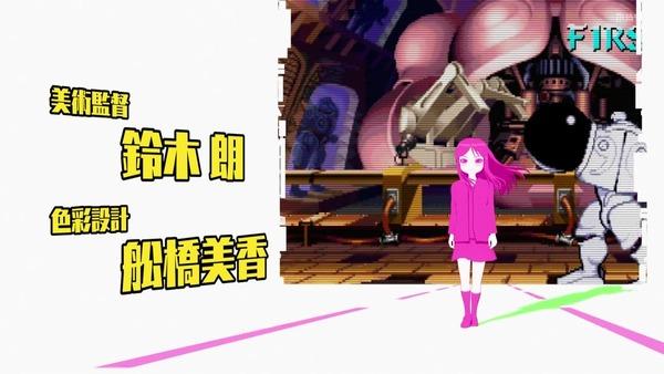 「ハイスコアガール」16話感想  (10)