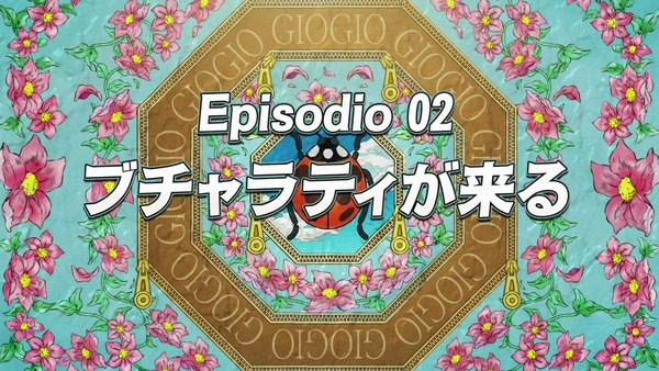 「ジョジョの奇妙な冒険 5部」1話感想 (83)