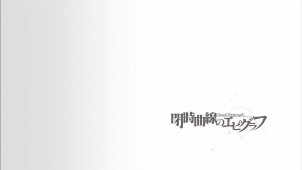 「シュタインズ・ゲート ゼロ」2話感想 (70)