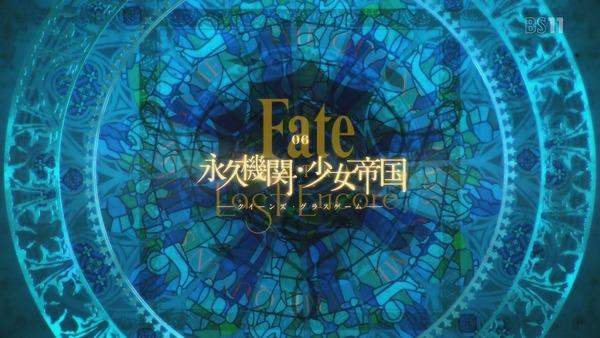「FateEXTRA Last Encore」6話 (50)