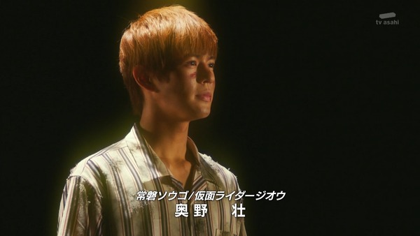 「仮面ライダージオウ」49話(最終回)感想 (47)