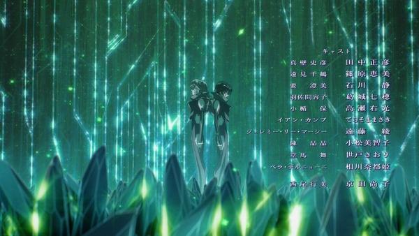「蒼穹のファフナー EXODUS」 (20)