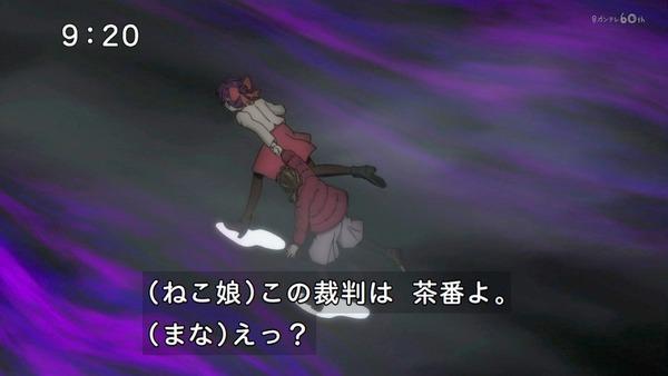 「ゲゲゲの鬼太郎」6期 42話感想  (43)
