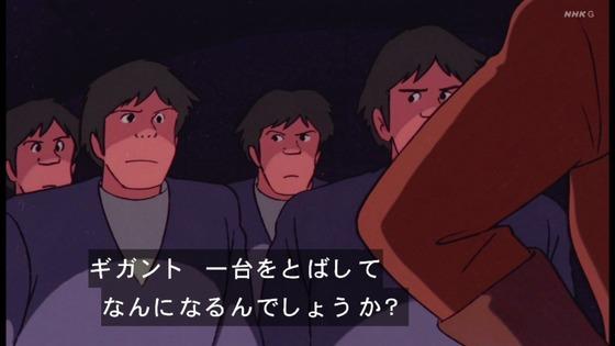 「未来少年コナン」第24話感想 画像 (15)