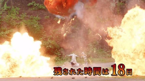 「仮面ライダーゴースト」42話 (1)