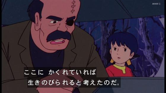 「未来少年コナン」第12話感想 (44)