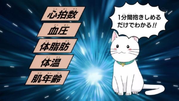 「斉木楠雄のΨ難」2期 20話感想 (47)