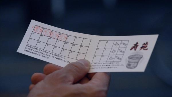 孤独のグルメ Season5 (118)