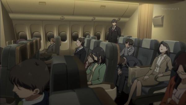「正解するカド」2話 (7)