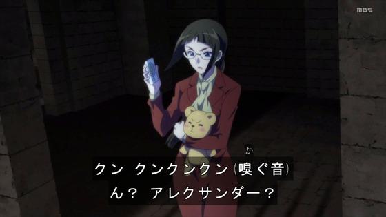 「はめふらX」2期 10話感想 (86)