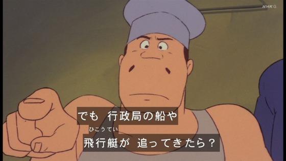「未来少年コナン」第6話感想 (79)