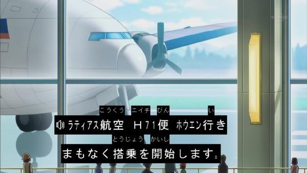「ポケットモンスターXY&Z」 (10)