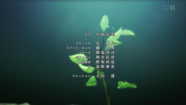 「ジョジョの奇妙な冒険 5部」18話感想 (79)