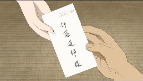 「地獄少女 宵伽」4期 10話(2期 12話) (45)