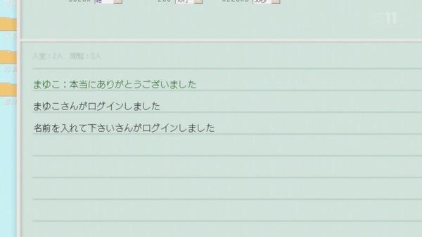 「氷菓」11話感想 画像  (98)