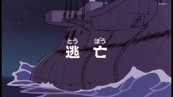 「未来少年コナン」8話感想 (2)