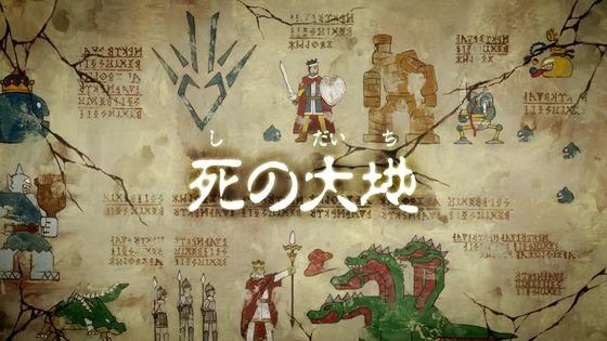 「ダイの大冒険」41話感想  (103)