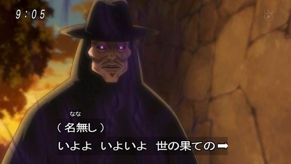 「ゲゲゲの鬼太郎」6期 47話感想 (6)