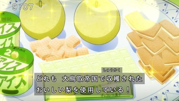 「ゲゲゲの鬼太郎」6期 65話感想 (15)