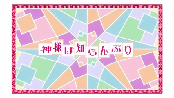「装神少女まとい」 (10)