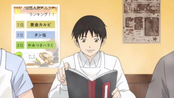 「斉木楠雄のΨ難」2期 15話感想 (50)