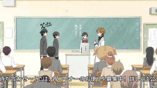 「はんだくん」2話 (17)