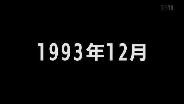 「ハイスコアガール」4話感想 (7)