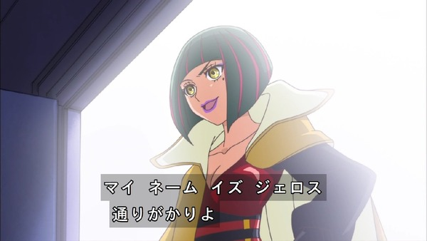 「HUGっと!プリキュア」19話感想 (55)