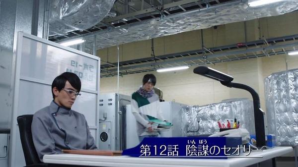 「仮面ライダービルド」12話 (2)