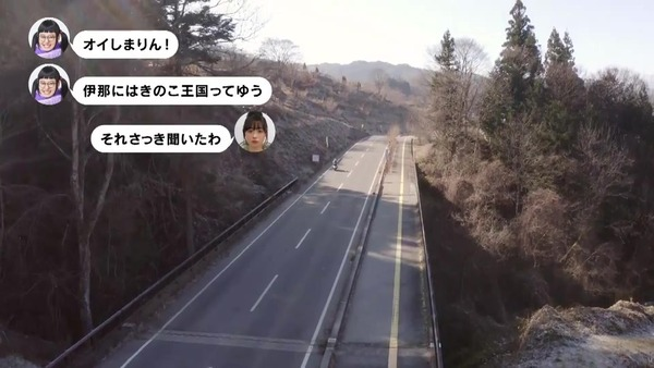 「ゆるキャン△」9話感想