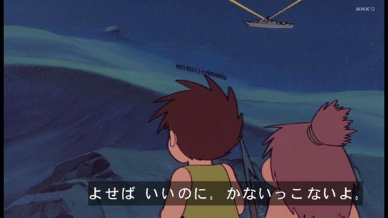 「未来少年コナン」第17話感想 画像 (21)