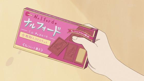 「かくしごと」第10話感想 (1)
