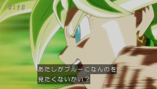 「ドラゴンボール超」115話 (26)