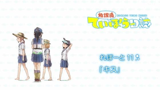 「放課後ていぼう日誌」第11話感想 画像  (39)