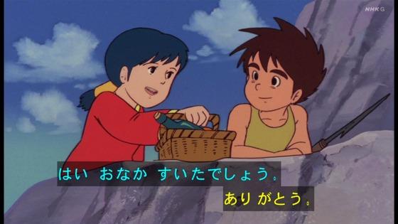 「未来少年コナン」第17話感想 画像 (76)