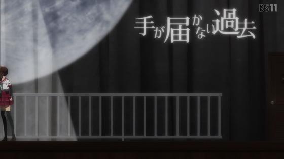 「マギアレコード 2期」8話感想 (18)