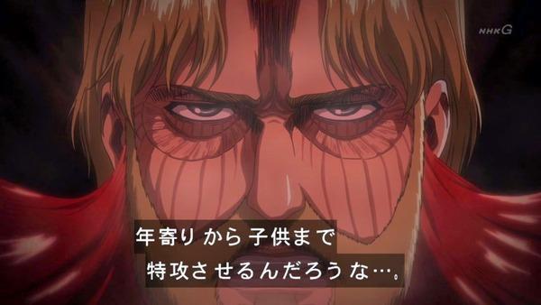 「進撃の巨人」54話感想  (6)