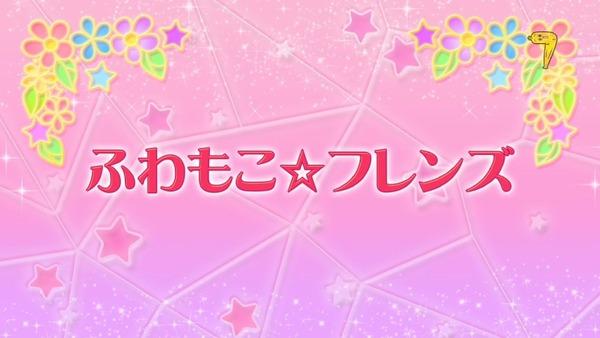 「アイカツスターズ!」第74話 (6)