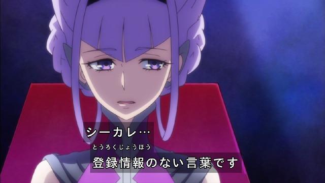 「HUGっと!プリキュア」7話 (44)