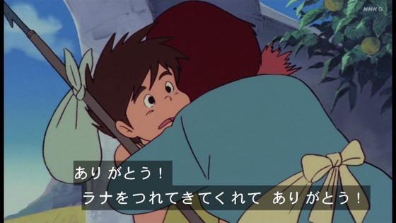 「未来少年コナン」第13話感想 (108)