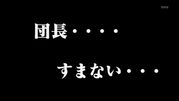 七つの大罪 (30)