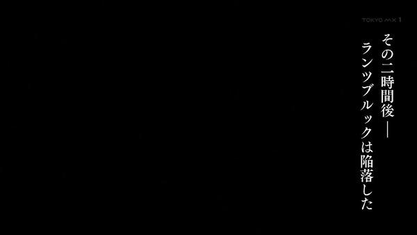 「終末のイゼッタ」 (40)